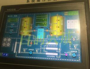 阳泉燕龛煤矿纯净水设备集成控制图
